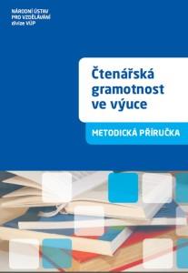 ctenarska-gramotnost-ve-vyuce.-metodicka-prirucka..jpg